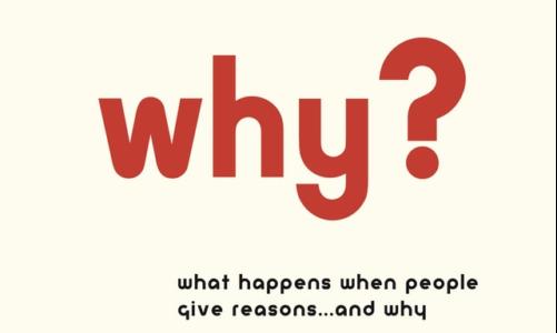 「你為什麼遲到?」你回答的不是原因,而是你和對方的關係|Why?