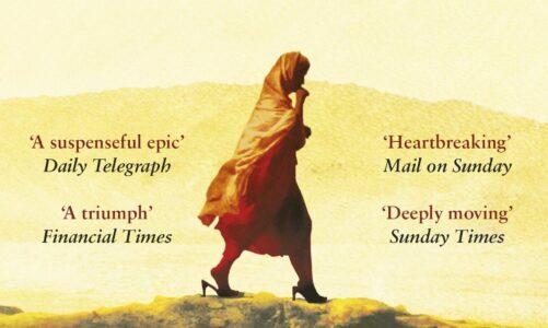 一個阿富汗婦女的故事,也是妳我她的故事
